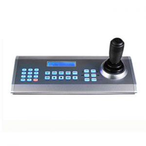 video-conference-keyboard